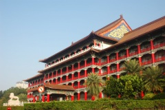 Kaohsiung Grand Hotel