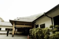 Amagi-so Ryokan