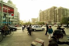 Chao Yang Men Beijing