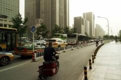 Jian Guo Beijing
