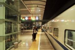 Train Beijing