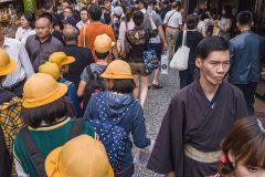 Sanneizaka Kyoto